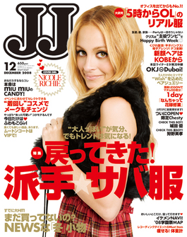 Cover200812